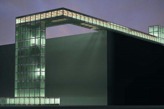 Propuesta Mirador de Pino Montano | Arquitectura | Estudio Jerez
